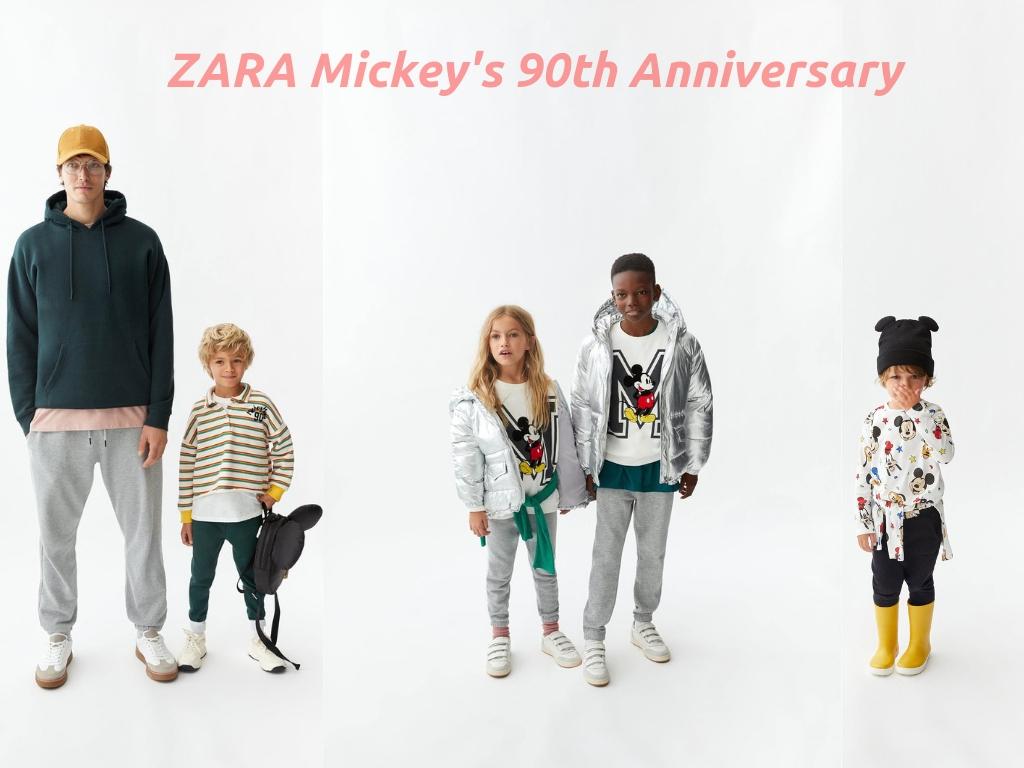 Mickey's 90th Anniversary (1)
